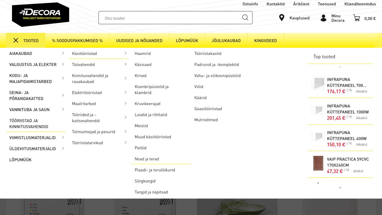 Decora menu UX
